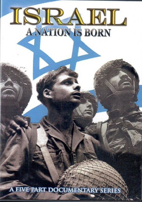Israel: A Nation is Born - DVD