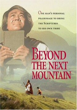 Beyond the Next Mountain - DVD